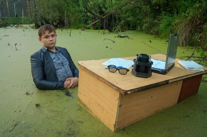 swampboy1.png