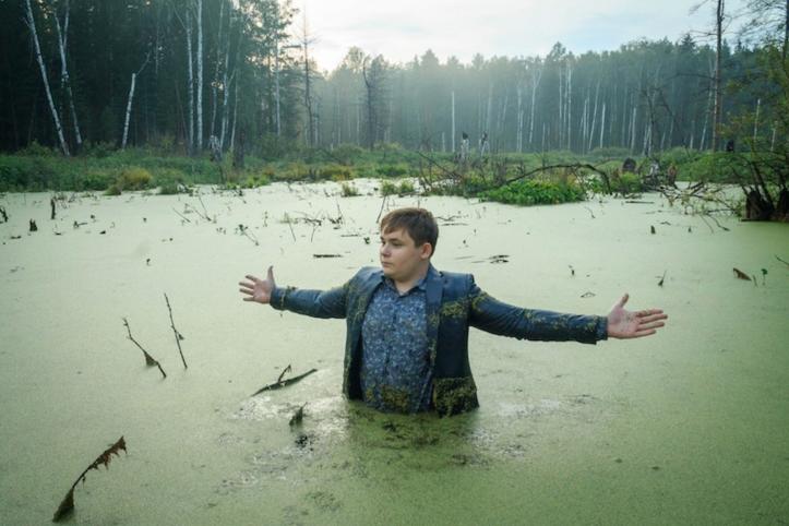 swampboy5